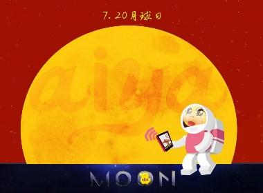 720月球日
