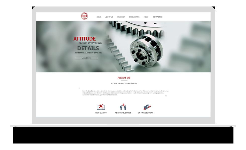 天津德合精工轴承贸易有限公司网页设计