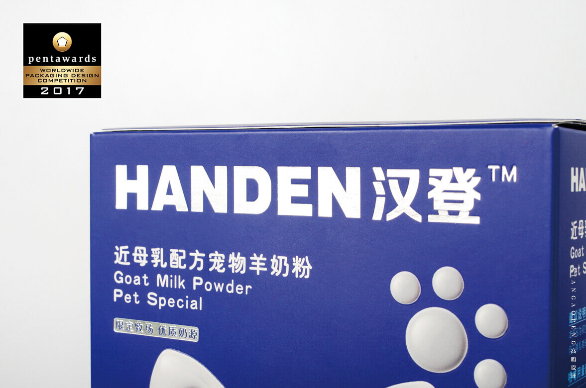 高鹏设计-宠物奶粉包装设计