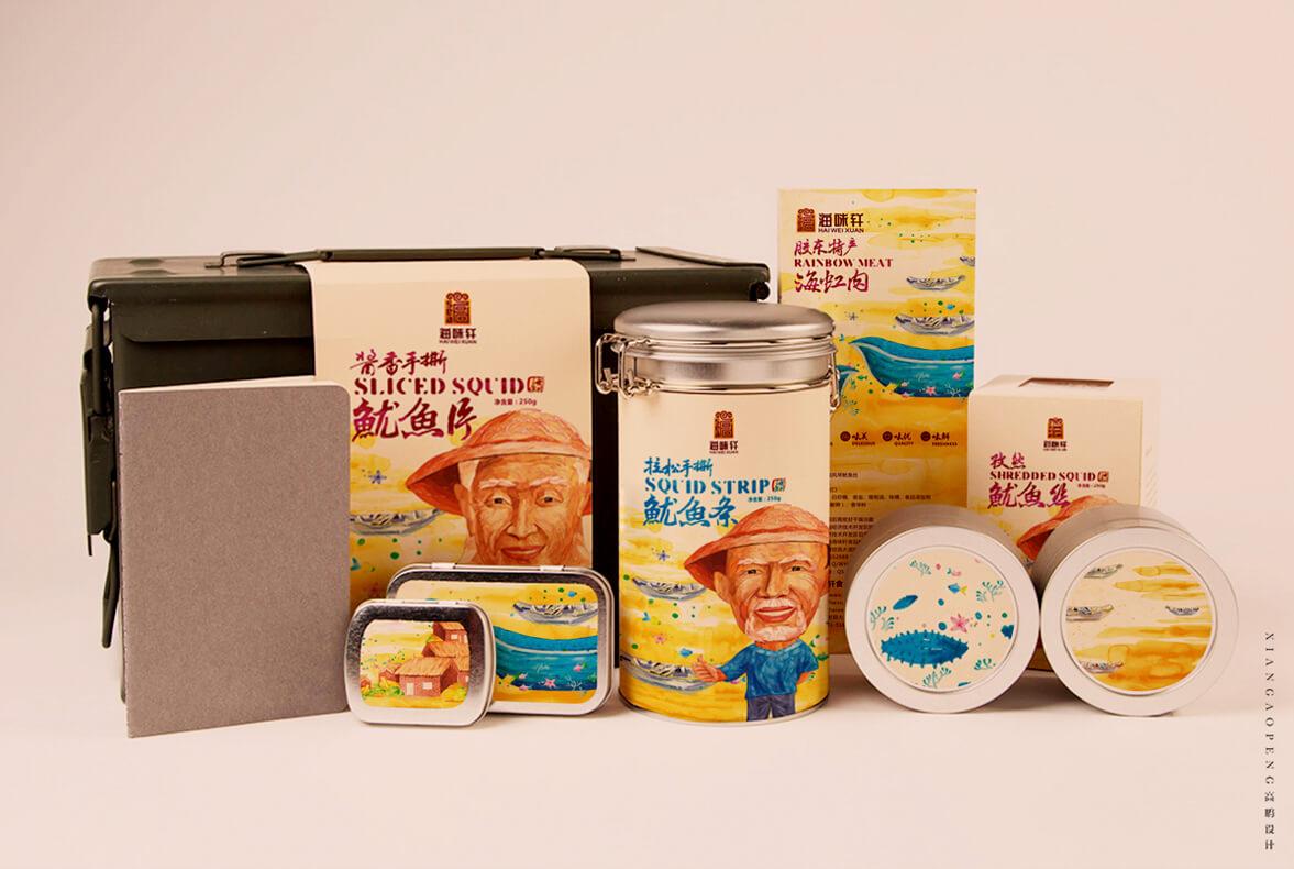 高鹏设计-海产品包装设计海味轩