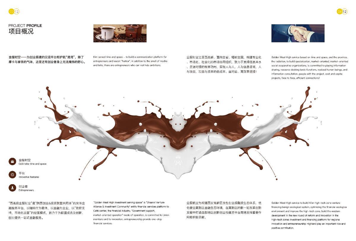 【Morse design】莫尔斯设计/金融咖啡/致敬南老师