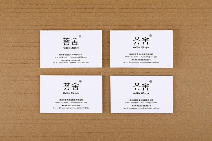 sora 设计 | 荟舍·独具魅力的新中式文化生活馆