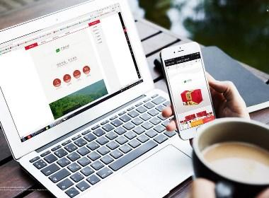 新生代品牌创意设计机构丨产品详情页设计