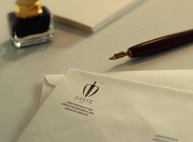 新生代品牌创意设计机构丨剑特白酒品牌形象及产品包装设计