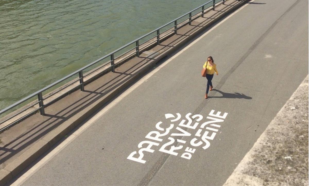 巴黎塞纳河畔步道 | 品牌塑造