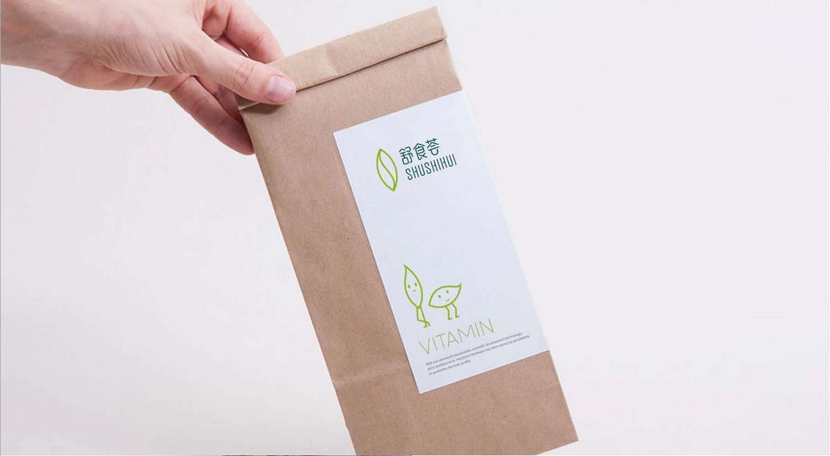 舒食荟 餐饮LOGO设计+VI+品牌包装设计