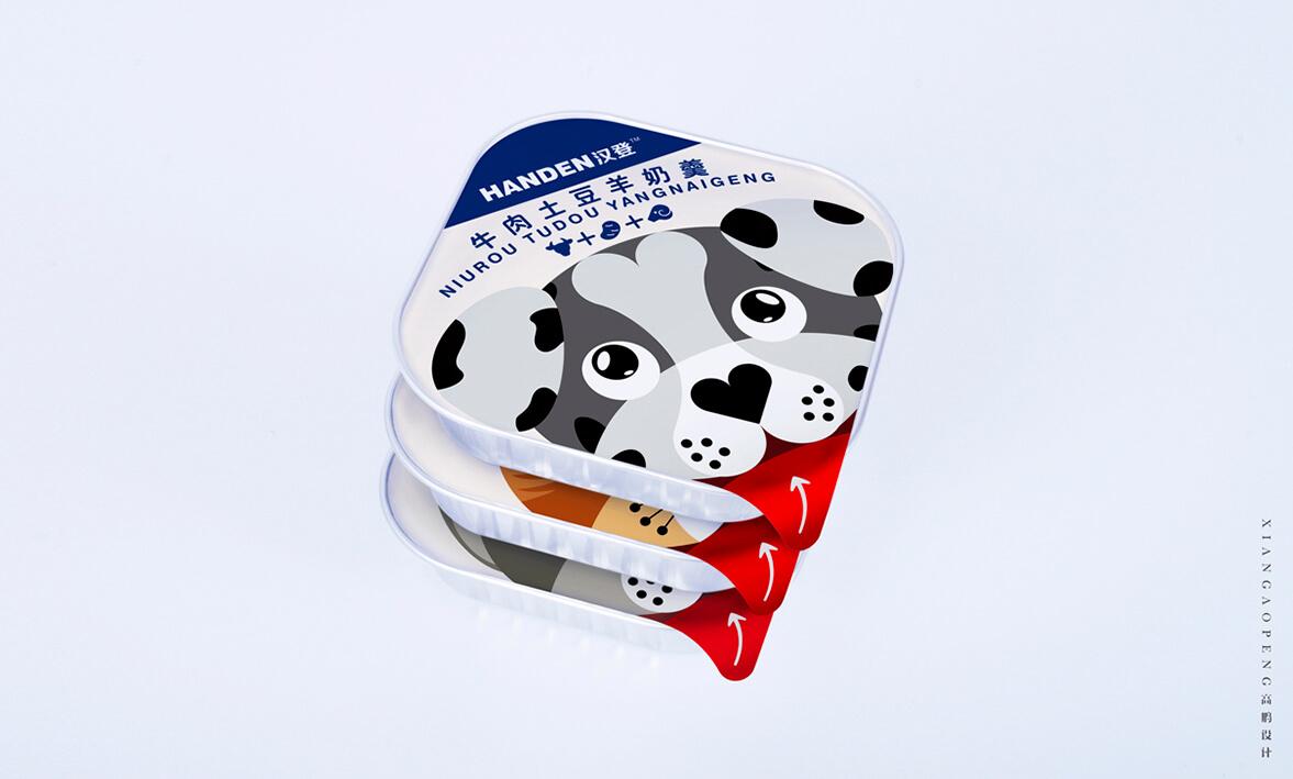 高鹏设计-宠物罐头包装设计