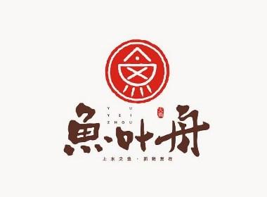 鱼火锅品牌形象LOGO设计