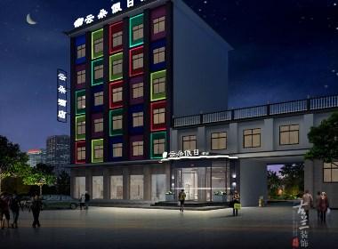 云朵假日酒店设计案例赏析——成都专业特色精品酒店设计|古兰装饰