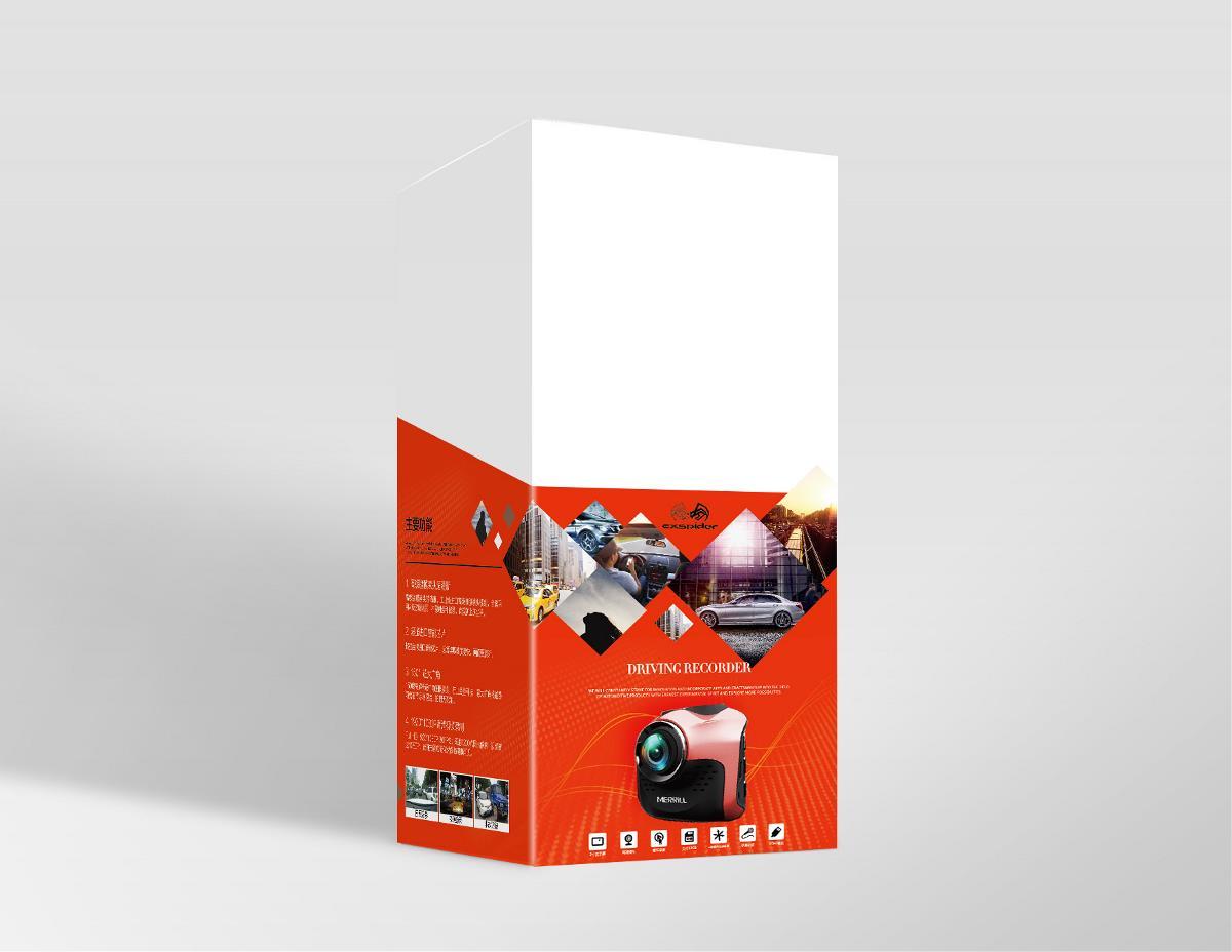 行车记录仪包装设计