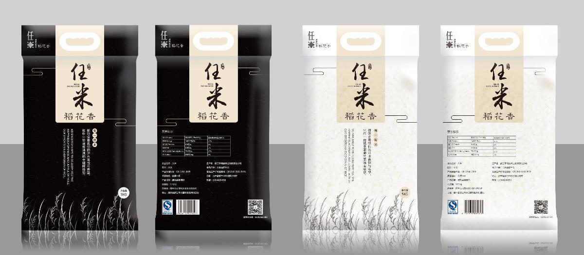 万城文化:任米大米包装设计