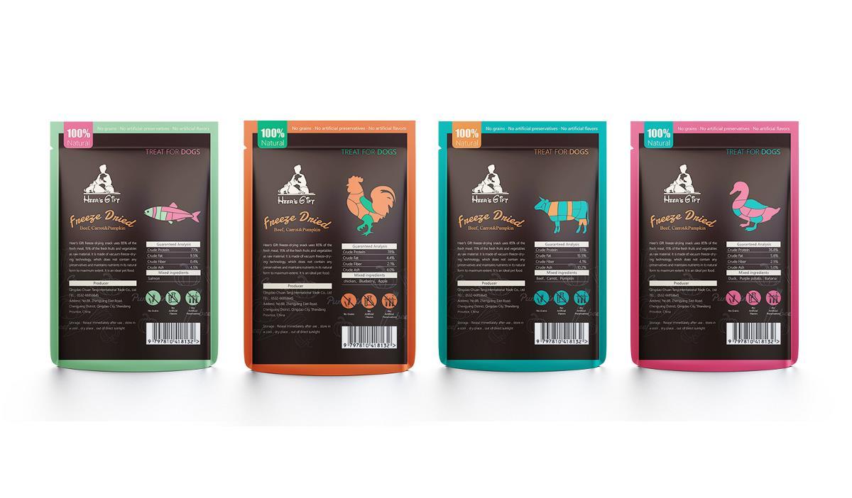 Herr's Gift - 宠物食品系列包装设计 -万城文化