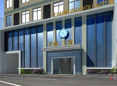 天府•三优精品酒店设计案例赏析——古兰装饰设计作品|成都专业精品酒店设计公司