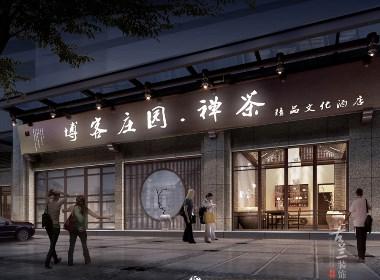 博客庄园.禅茶精品文化酒店|古兰装饰设计作品——成都专业精品酒店设计公司
