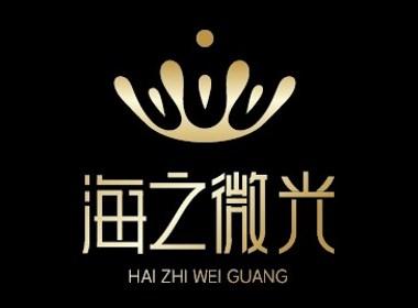 万城文化:海之微光-珠宝logo设计