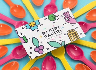 Pipiri Papiri品牌设计欣赏