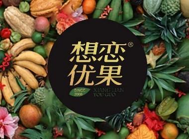 新零售酷品牌:想恋优果—用心,给最爱的你!