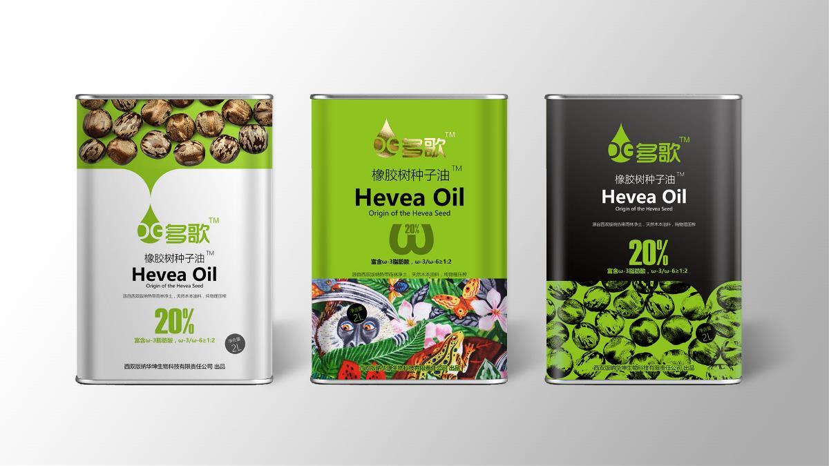 万城文化:多歌橡胶树种子油包装设计