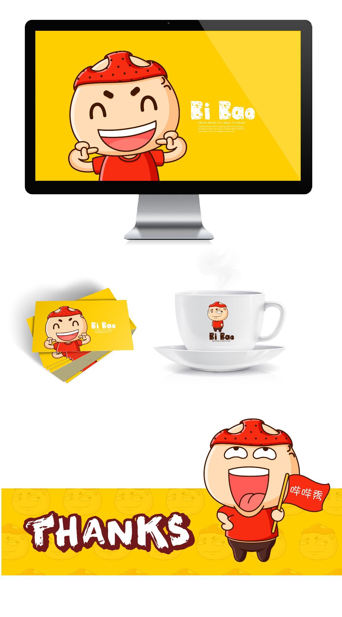 哔哔秀工坊卡通形象设计品牌形象吉祥物设计微信动态表情gif设计---茁茁猫原创设计