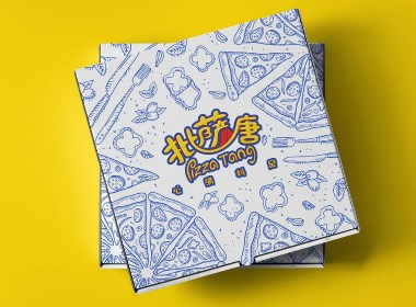 披萨唐-pizza tang 品牌形象设计