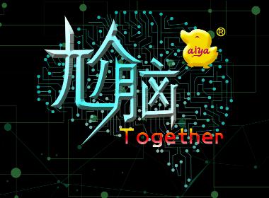 尬脑Together