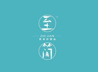 至简品牌包装设计/包装设计/新品蓝创意