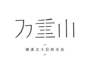 美术字体合集 NO.2