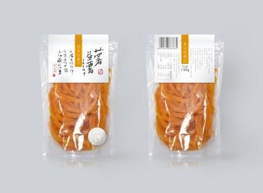 薯益薯12345-食品包装设计