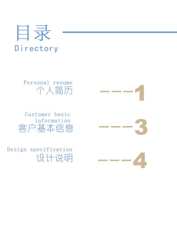 2017毕业设计