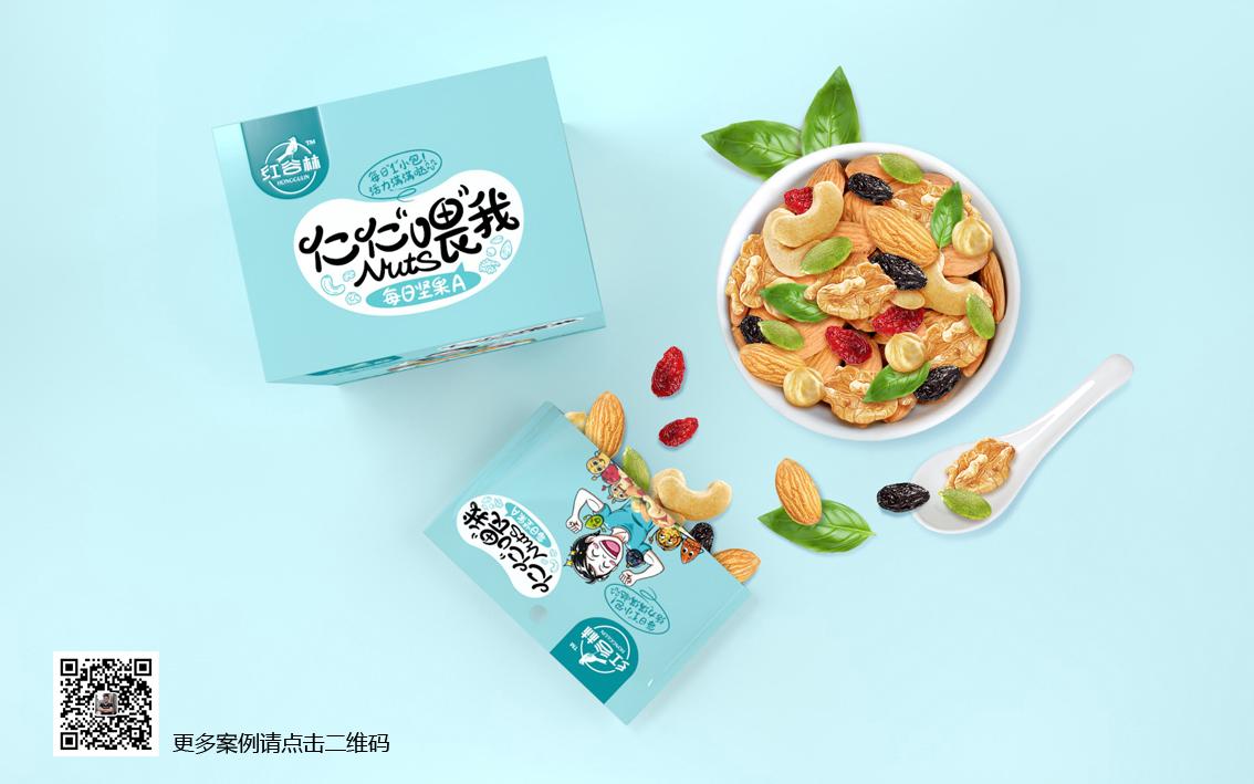 红谷林品牌-仁仁喂我每日坚果包装设计(已商用)
