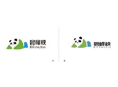 四川碧峰峡品牌提升