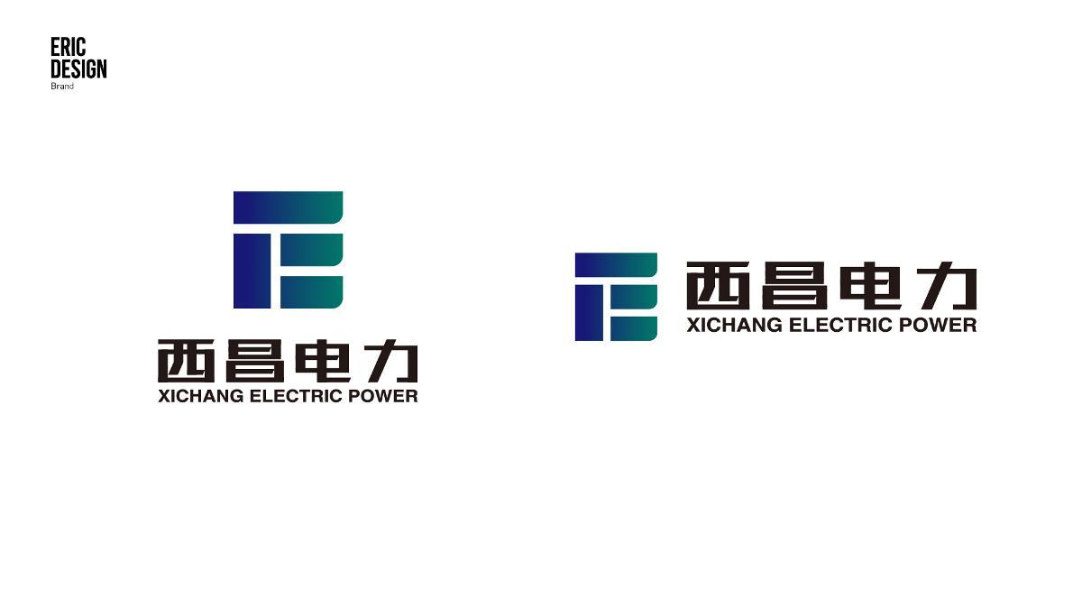 四川西昌电力股份有限公司标志形象设计方案