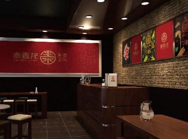 泰鑫龙餐饮品牌-乐亚凯