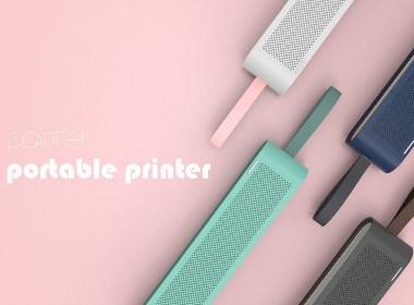 便携打印机产品设计欣赏