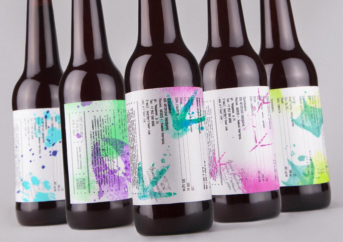 COLLABEERATION啤酒包装设计