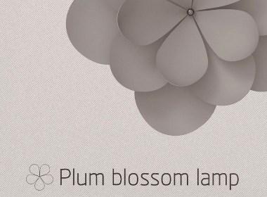 PLUM BLOSSOM  LAMP