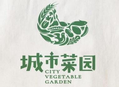 城市菜园-logo设计-万城文化品牌设计