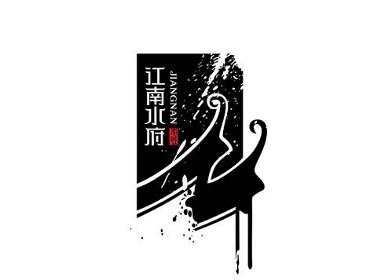 logo品牌设计