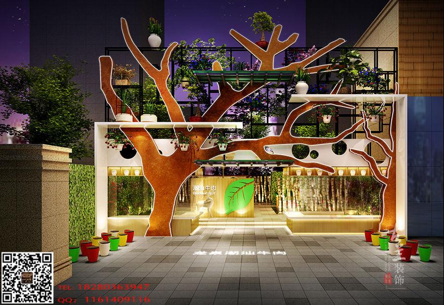 甘肃餐厅还是装修设计效果图-《鱼乐花园餐吧室内设计好花园暖通v餐厅好图片