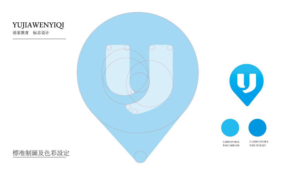 标志设计语家v意思标志设计室内设计意思是什么系统图片