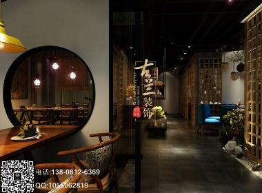 素弥素食餐厅-成都专业素食餐厅设计|成都素食餐厅装修公司|成都特色素食餐厅设计公司