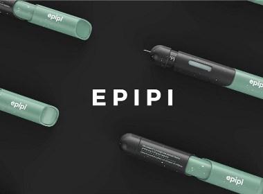 Epipi产品设计欣赏
