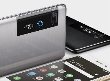 为中国领先的手机品牌带来设计上的变革—产品设计欣赏
