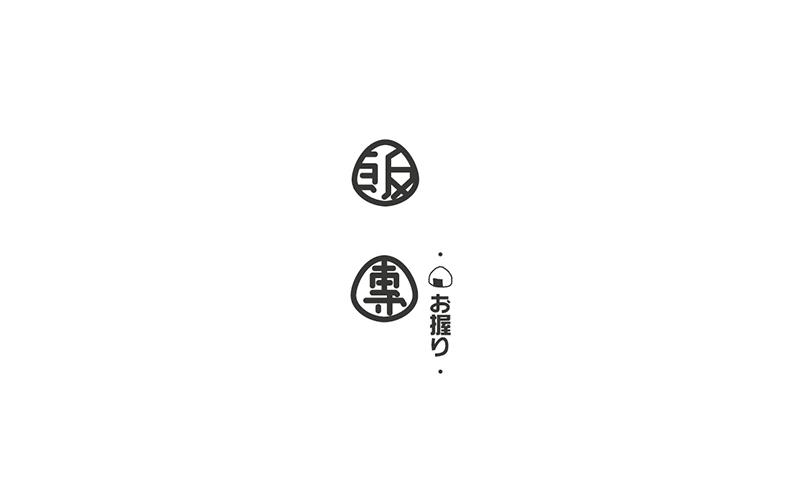 WAH NO.5 丨字体设计