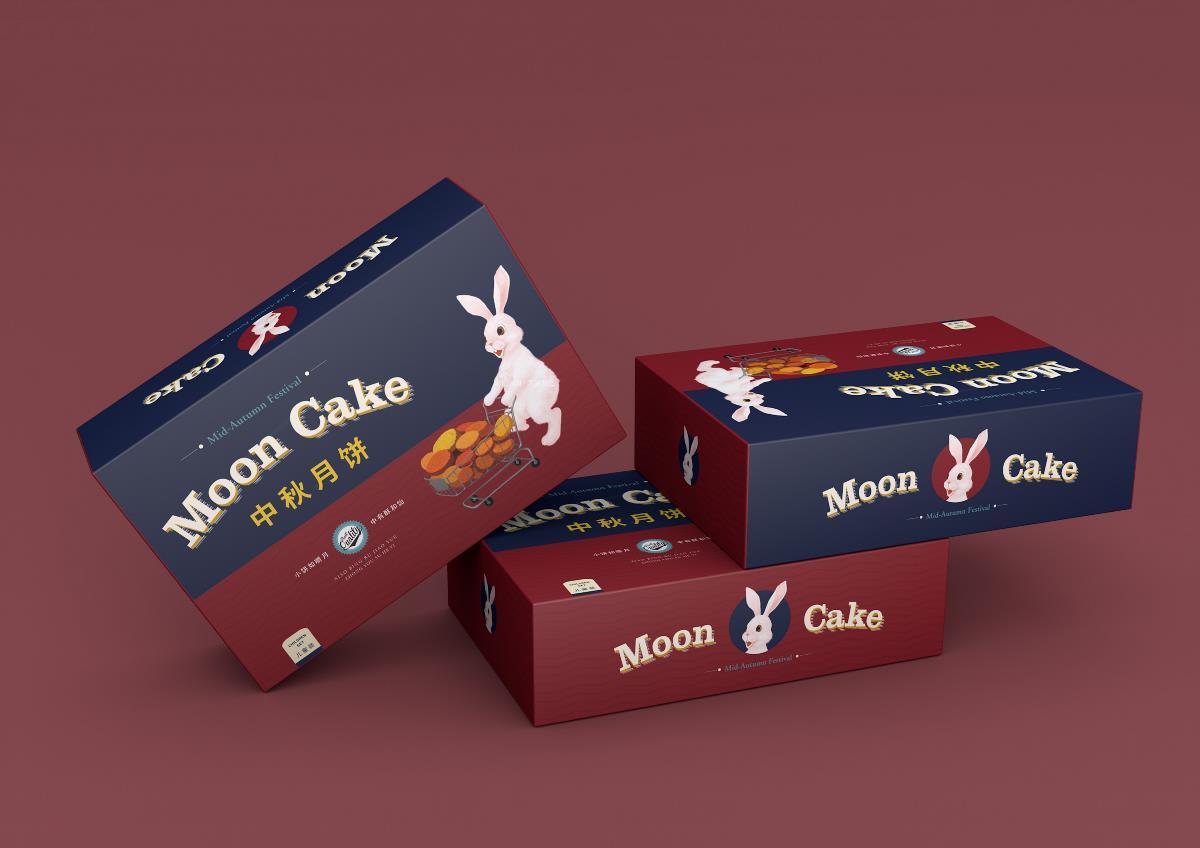 《中秋月饼·儿童装》月饼包装设计