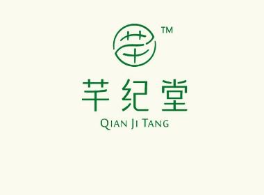 创意包装-中国设计网