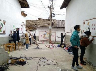 新农村壁画