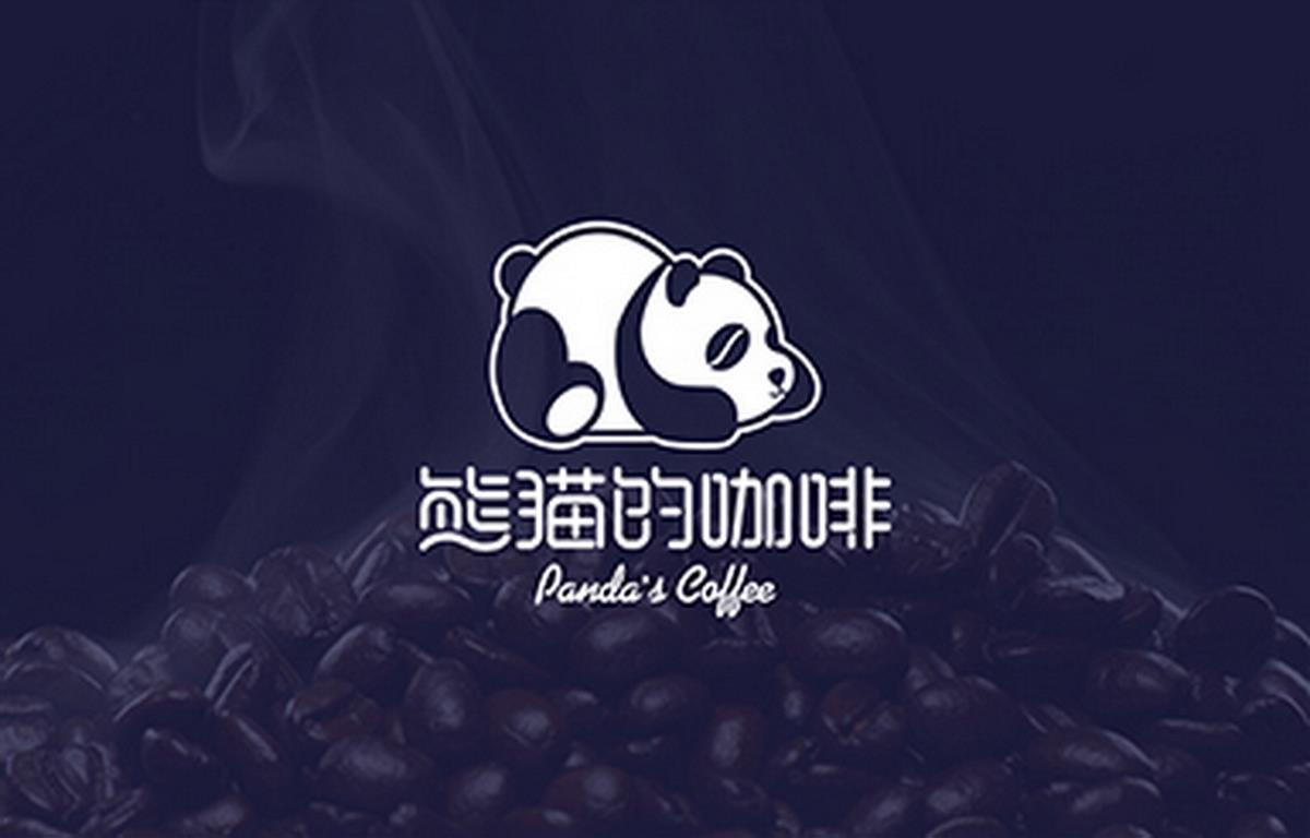 熊猫咖啡logo设计