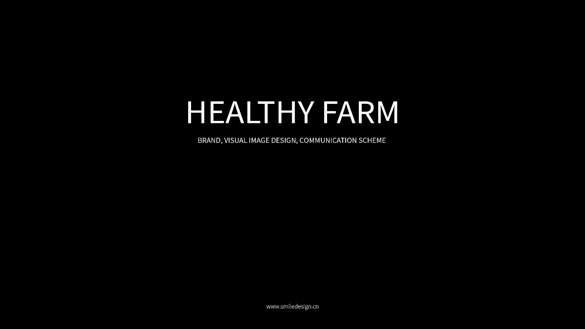 Health Farm 洗发水品牌视觉包装设计