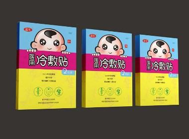 小儿退热贴包装设计 宝宝退热贴包装设计 儿童药品包装设计
